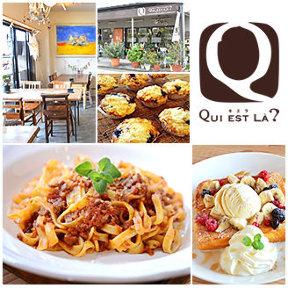 Cafe Qui Est La?