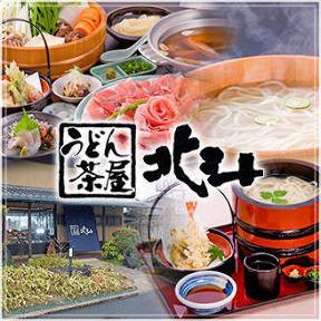 うどん茶屋北斗 三津店