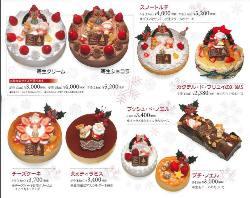 4号サイズからクリスマスケーキご用意しております♪