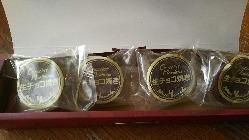 期間限定☆生チョコ焼きは、不思議な食感!口の中でとろけます!