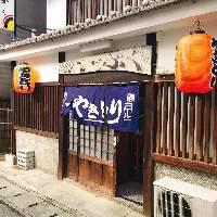 伊予大洲駅より徒歩7分。紺色の暖簾と赤い提灯が目印です☆