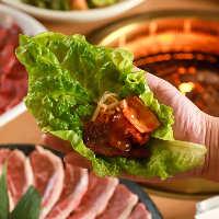 『つつみな菜(つつみなさい)』でいろいろ包んで召し上がれ。