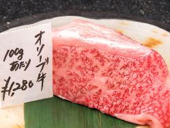 地元特産の「牛・豚・鶏」の絶品お肉をご堪能いただけます!