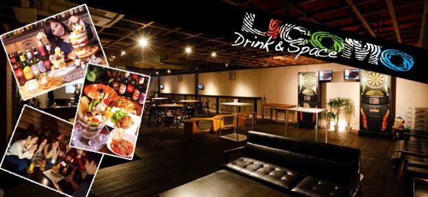 Licomo Drink&Space(リコモ)
