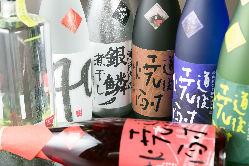 味わいのある飲み口が注目の松山特産品を原料に使った道後焼酎も