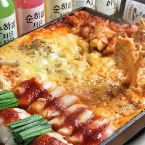 Dining慶 きょん