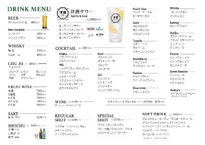 SUPER CAFE(スーパーカフェ)