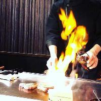 目の前で焼くステーキは迫力有り