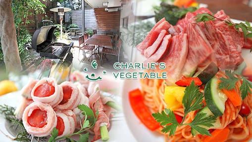 CHARLIE'S VEGETABLE with petit crerise image