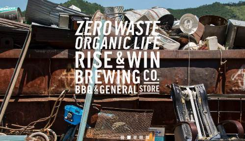 RISE&WIN Brewing Co.BBQ&General Store image