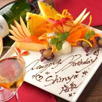 誕生日やお祝いに…特製メッセージプレートをサービス!
