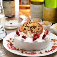 [デート&記念日にも] パティシエ特製ケーキのご用意も承ります