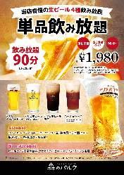木の温もりある店内で、うまい生ビールで乾杯!