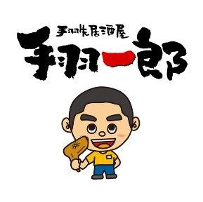 鶏自慢居酒屋 手羽一郎 仙台店
