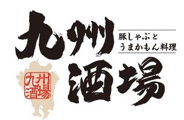 九州酒場 仙台国分町店