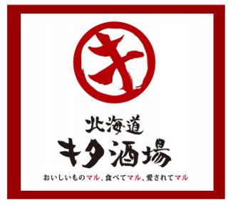 北海道 キタ酒場 仙台店
