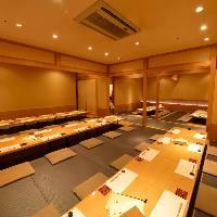 【宴会場】最大55名様までご利用頂ける掘りごたつ式の宴会場。