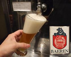 盛岡の地ビール「ベアレン生」も飲み放題メニューに!!