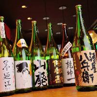 豊富な種類の日本酒をご用意!!