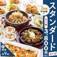 選べる鍋のコースは5種類 お好みの宴会をお選びください。