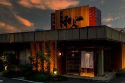 一頭一頭の個体識別番号により管理された牛肉を使用。