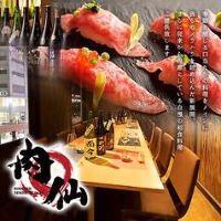 日本酒飲み放題が魅力的!東北のお酒が揃っております!!