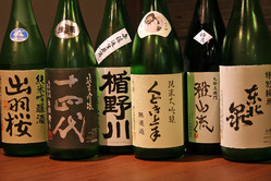 山形の地酒、その数350種類以上。