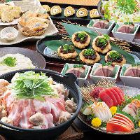 【厳選素材】 市場直送 新鮮鮮魚