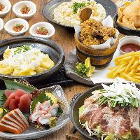 【らっきーコース】料理8品+2h飲み放題付\3,000円(税込)