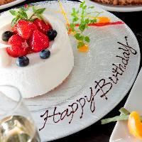 誕生日など記念日にはデザートメッセージを付けて皆でお祝い♪