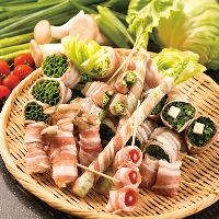 豚肉×野菜でヘルシー! 肉巻き串120円(税抜)〜