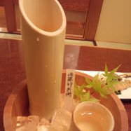 地酒用・天然竹とっくり。 旨い秋田郷土料理と地酒を提供!