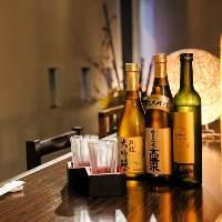 【秋田の地酒】希少な地酒を多数取り揃えてお待ちしております◎