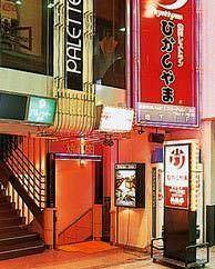 仙台駅「北出口6」より徒歩1分!見覚えのある看板が目印★