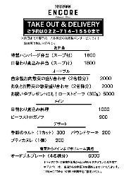 自家製パンも人気 テイクアウトもできます!1個¥150です。