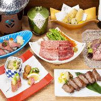 牛たん割烹喜助 別館 南町通店の写真12