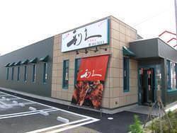 ■仙台と松島を結ぶ45号線沿いに大型バスOKの大駐車場を完備。