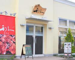 「富沢駅徒歩5分」 022-307-3566 ご来店お待ちしています。