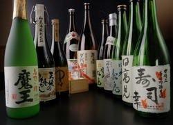 地元の地酒を始め、各種焼酎などをご用意しております。