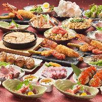 選べる鍋が勢ぞろい4000円からご用意しております。