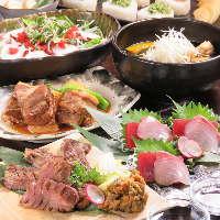 飲み放題付き宴会コースは3500円〜。仙台の美味しいところ取り!