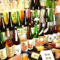 ほっこりの飲み放題は梅酒が豊富!全15種★全種類制覇しよう!