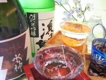 ホテルメトロポリタン盛岡 日本料理 対い鶴 image