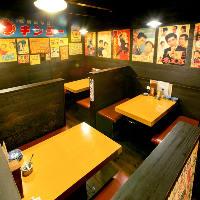 【広々テーブル】 昭和レトロにこだわった空間でわいわいお食事