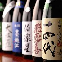 銘柄日本酒ワンショット 500円フェアー実施中(お1人様1杯限り)