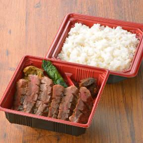 伊達の牛たん本舗 仙台駅1階 S-PALレストラン店