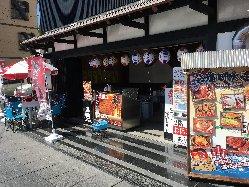 宮城蔵王産『JAPAN X』極厚ロースを目の前でお焼きいたします!