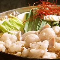 北海道産牛のふわとろもつ鍋は絶品です!