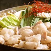 ふわとろもつ鍋 本物のもつ鍋をぜひ御賞味ください。