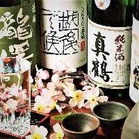 【日本酒好き集まれ】日本酒のセルフ飲み放題2時間1800円~